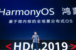 Huawei launches HarmonyOS